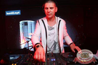 «Дыхание ночи»: Record White Party (PreParty Sensation), 4 июня 2016 - Ресторан «Максимилианс» Екатеринбург - 11