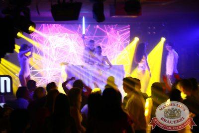 «Дыхание ночи»: Record White Party (PreParty Sensation), 4 июня 2016 - Ресторан «Максимилианс» Екатеринбург - 12