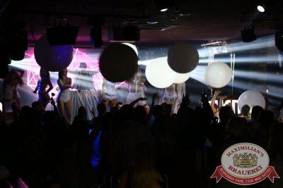 «Дыхание ночи»: Record White Party (PreParty Sensation), 4 июня 2016 - Ресторан «Максимилианс» Екатеринбург - 13