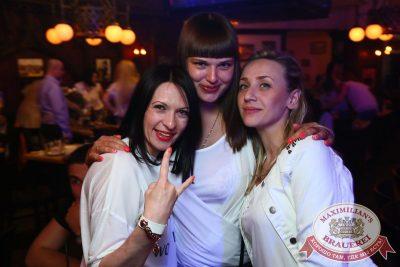 «Дыхание ночи»: Record White Party (PreParty Sensation), 4 июня 2016 - Ресторан «Максимилианс» Екатеринбург - 25