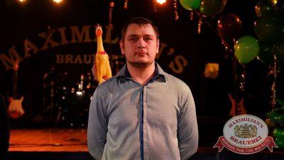 День защитника Отечества, 22 февраля 2017 - Ресторан «Максимилианс» Екатеринбург - 22