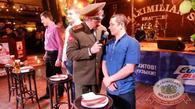 День защитника Отечества, 22 февраля 2017 - Ресторан «Максимилианс» Екатеринбург - 32