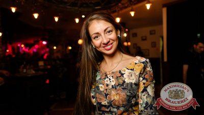 День защитника Отечества, 22 февраля 2017 - Ресторан «Максимилианс» Екатеринбург - 40