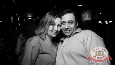 День защитника Отечества, 22 февраля 2017 - Ресторан «Максимилианс» Екатеринбург - 44