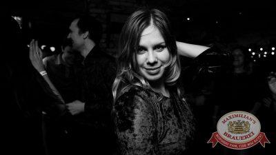 День защитника Отечества, 22 февраля 2017 - Ресторан «Максимилианс» Екатеринбург - 48