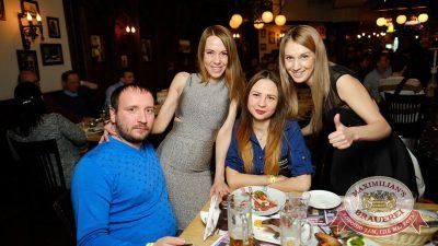 День защитника Отечества, 22 февраля 2017 - Ресторан «Максимилианс» Екатеринбург - 51