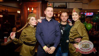 День защитника Отечества, 22 февраля 2017 - Ресторан «Максимилианс» Екатеринбург - 6