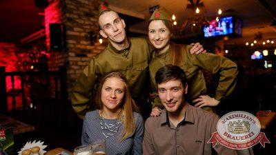 День защитника Отечества, 22 февраля 2017 - Ресторан «Максимилианс» Екатеринбург - 70