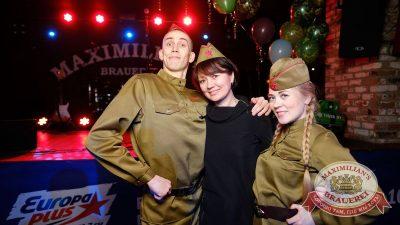 День защитника Отечества, 22 февраля 2017 - Ресторан «Максимилианс» Екатеринбург - 9