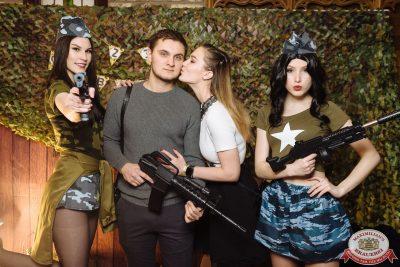 День защитника Отечества, 23 февраля 2020 - Ресторан «Максимилианс» Екатеринбург - 0002