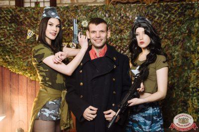 День защитника Отечества, 23 февраля 2020 - Ресторан «Максимилианс» Екатеринбург - 0010