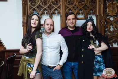 День защитника Отечества, 23 февраля 2020 - Ресторан «Максимилианс» Екатеринбург - 0103