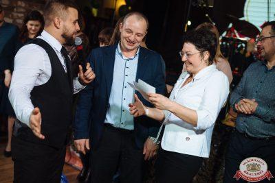 День защитника Отечества, 23 февраля 2020 - Ресторан «Максимилианс» Екатеринбург - 0167
