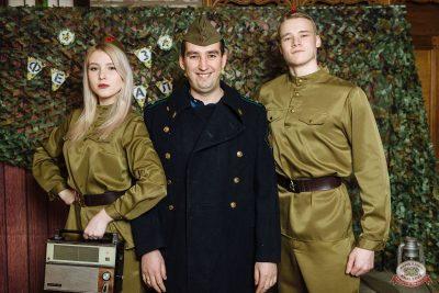 День защитника Отечества, 22 февраля 2020 - Ресторан «Максимилианс» Екатеринбург - 11