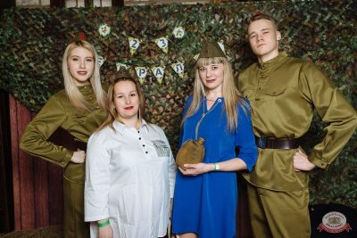 День защитника Отечества, 22 февраля 2020 - Ресторан «Максимилианс» Екатеринбург - 12