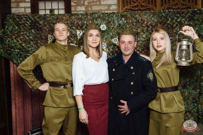 День защитника Отечества, 22 февраля 2020 - Ресторан «Максимилианс» Екатеринбург - 13