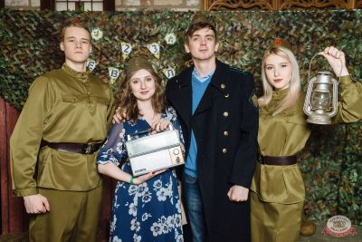 День защитника Отечества, 22 февраля 2020 - Ресторан «Максимилианс» Екатеринбург - 14