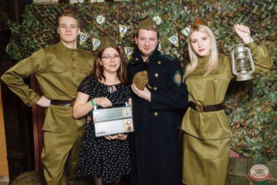 День защитника Отечества, 22 февраля 2020 - Ресторан «Максимилианс» Екатеринбург - 15