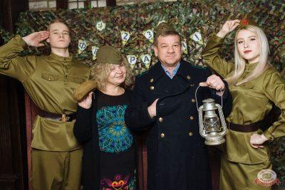 День защитника Отечества, 22 февраля 2020 - Ресторан «Максимилианс» Екатеринбург - 16