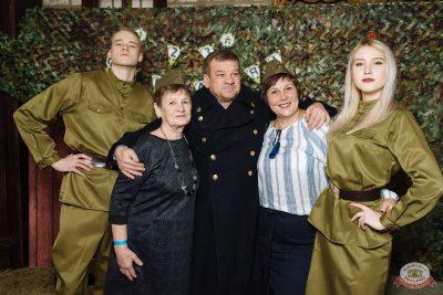День защитника Отечества, 22 февраля 2020 - Ресторан «Максимилианс» Екатеринбург - 17