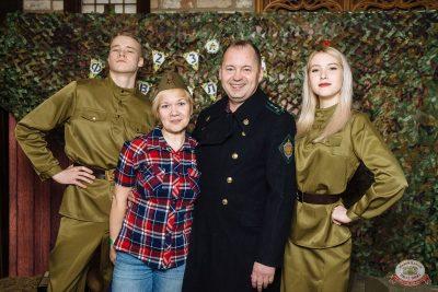 День защитника Отечества, 22 февраля 2020 - Ресторан «Максимилианс» Екатеринбург - 18