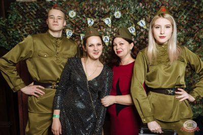 День защитника Отечества, 22 февраля 2020 - Ресторан «Максимилианс» Екатеринбург - 2