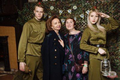 День защитника Отечества, 22 февраля 2020 - Ресторан «Максимилианс» Екатеринбург - 20