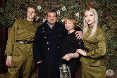 День защитника Отечества, 22 февраля 2020 - Ресторан «Максимилианс» Екатеринбург - 21