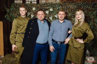 День защитника Отечества, 22 февраля 2020 - Ресторан «Максимилианс» Екатеринбург - 22