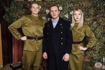 День защитника Отечества, 22 февраля 2020 - Ресторан «Максимилианс» Екатеринбург - 24