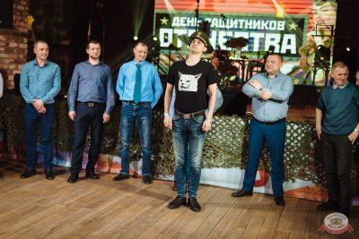 День защитника Отечества, 22 февраля 2020 - Ресторан «Максимилианс» Екатеринбург - 30