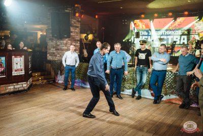 День защитника Отечества, 22 февраля 2020 - Ресторан «Максимилианс» Екатеринбург - 33
