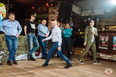 День защитника Отечества, 22 февраля 2020 - Ресторан «Максимилианс» Екатеринбург - 34