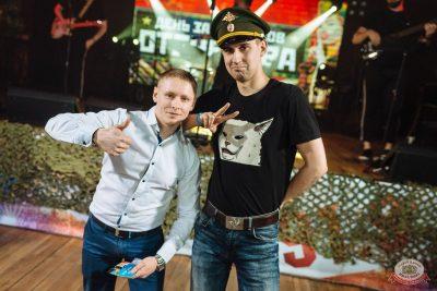 День защитника Отечества, 22 февраля 2020 - Ресторан «Максимилианс» Екатеринбург - 36