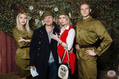 День защитника Отечества, 22 февраля 2020 - Ресторан «Максимилианс» Екатеринбург - 4