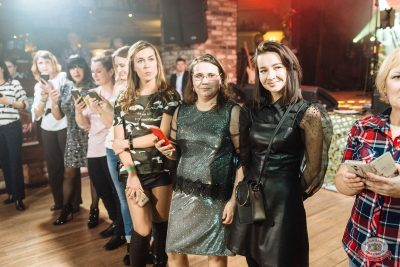 День защитника Отечества, 22 февраля 2020 - Ресторан «Максимилианс» Екатеринбург - 47