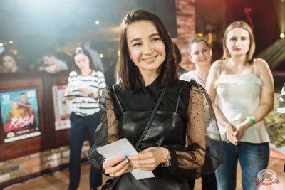 День защитника Отечества, 22 февраля 2020 - Ресторан «Максимилианс» Екатеринбург - 49