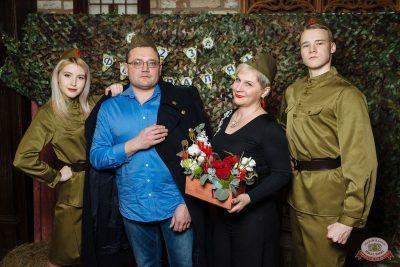 День защитника Отечества, 22 февраля 2020 - Ресторан «Максимилианс» Екатеринбург - 5
