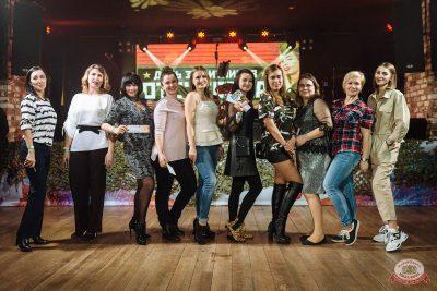 День защитника Отечества, 22 февраля 2020 - Ресторан «Максимилианс» Екатеринбург - 50