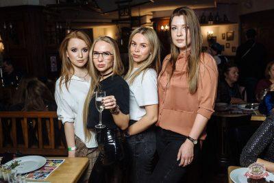 День защитника Отечества, 22 февраля 2020 - Ресторан «Максимилианс» Екатеринбург - 51