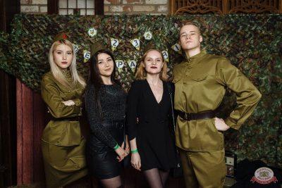 День защитника Отечества, 22 февраля 2020 - Ресторан «Максимилианс» Екатеринбург - 6