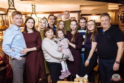 День защитника Отечества, 22 февраля 2020 - Ресторан «Максимилианс» Екатеринбург - 69