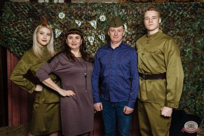 День защитника Отечества, 22 февраля 2020 - Ресторан «Максимилианс» Екатеринбург - 7