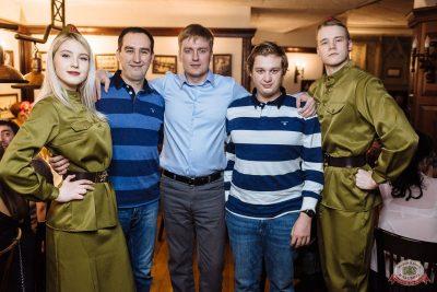 День защитника Отечества, 22 февраля 2020 - Ресторан «Максимилианс» Екатеринбург - 70