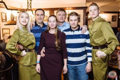 День защитника Отечества, 22 февраля 2020 - Ресторан «Максимилианс» Екатеринбург - 71