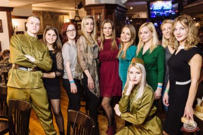 День защитника Отечества, 22 февраля 2020 - Ресторан «Максимилианс» Екатеринбург - 72