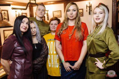 День защитника Отечества, 22 февраля 2020 - Ресторан «Максимилианс» Екатеринбург - 74