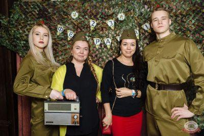 День защитника Отечества, 22 февраля 2020 - Ресторан «Максимилианс» Екатеринбург - 8
