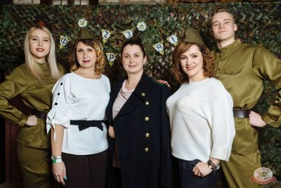 День защитника Отечества, 22 февраля 2020 - Ресторан «Максимилианс» Екатеринбург - 9