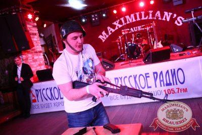 День защитника Отечества, 21 февраля 2016 - Ресторан «Максимилианс» Екатеринбург - 01